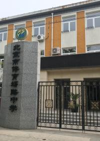 北京朝阳体育场路中学空气韦德国际手机app下载地址